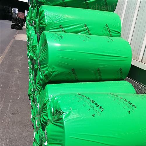 橡塑保温材料厂家 环保企业