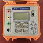 数字接地电压测量仪