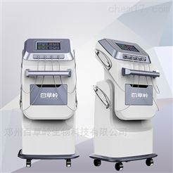 ZP-A5中醫定向透藥治療儀中頻透藥儀