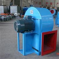 4-72-4A中低压工业离心风机 环保除尘配套风机