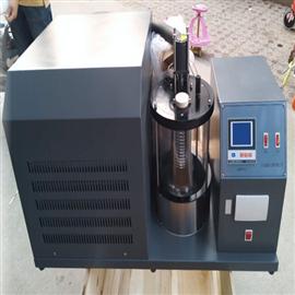 ST203A半自動藥物凝固點測定儀檢測分析