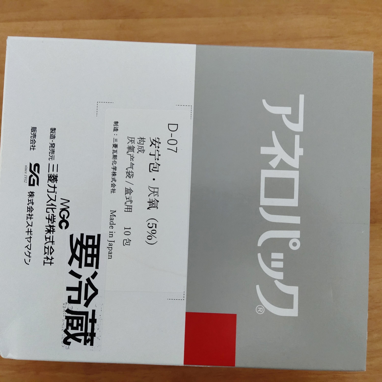 日本三菱厌氧培养袋各型号操作流程说明
