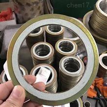 不锈钢金属石墨缠绕垫片加工商