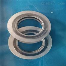 温县碳钢内外环金属缠绕垫片