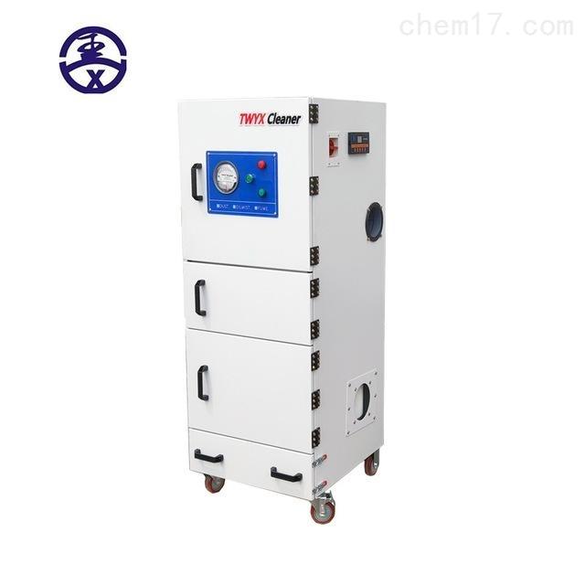 工业集尘机MCJC 5.5KW