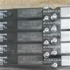 专售正品aventics二位四通换向阀