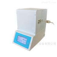 ZQ1001全新智能触摸炭黑含量测试仪