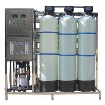 宁波反渗透水处理设备