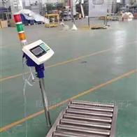 ACX输送滚筒电子称重秤 电子滚轴秤