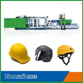TH360/SP安全帽生产设备通佳