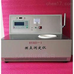 BYRD-1智能微机燃点仪_煤的着火温度测定*煤炭设备
