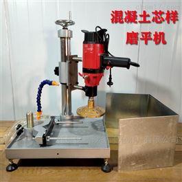 HMP-150混凝土芯样磨平机  一件也是出厂价