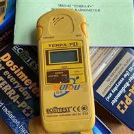 Terra-P个人辐射剂量报警仪