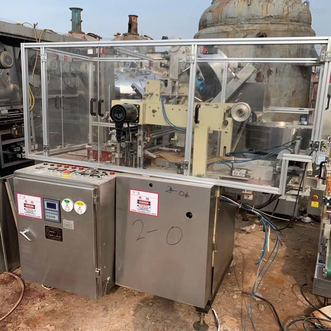 二手BM型透明膜盒式包装机