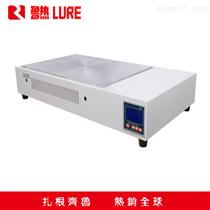 DRB07-400B智能恒温电热板