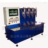 ACX食用油润滑油灌装机
