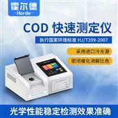 HED-S03COD氨氮总磷总氮检测仪