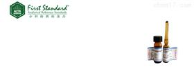 GB 23200.112-2018氨基甲酸酯类混标