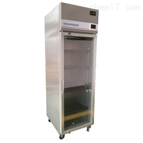 自净式化学品试剂柜