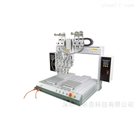 ME-HXJ6441S-4米恩HXJ6441S-4四轴双平台四焊头自动焊锡机