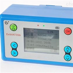 FCC-1500H采集大气中气态或者蒸汽样品