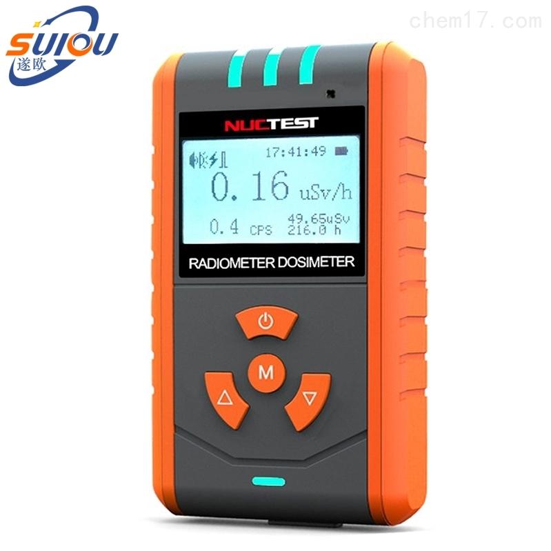 NT6102(G10)型个人辐射剂量报警仪