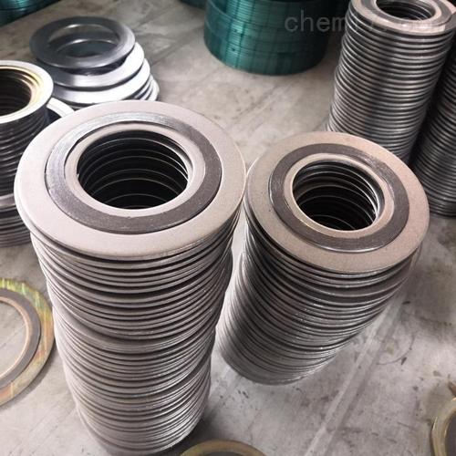 卢氏县柔性石墨金属缠绕垫片