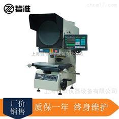 CPJ-3015万濠反像投影仪
