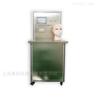 YM107E口罩呼吸阻力测试仪器