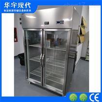 HYXD-1000KWS医疗器械恒温恒湿存储柜