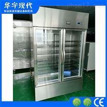 680KWS湿敏元器件存储柜 恒温恒湿储存柜
