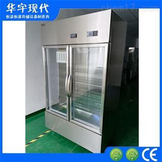 HYXD-680KWS电子元器件存储柜