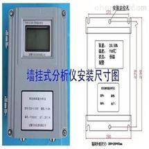 壁掛式氧化鋯氧量轉換器
