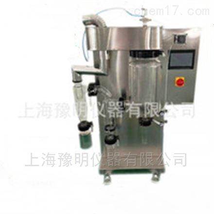 双分离小型喷雾干燥机/实验型YM-6000S