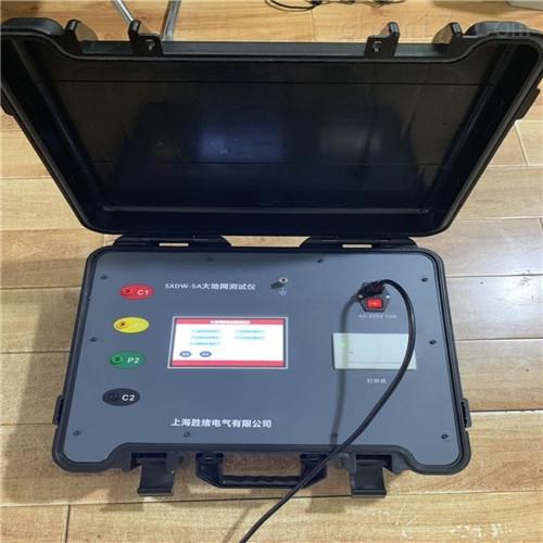 HFDQ 5A大地网接地电阻测试仪