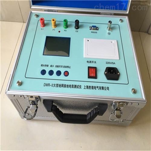 大型接地网接地阻抗测量仪