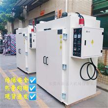中山台车用重型轴承烘箱厂家现货快发货高温