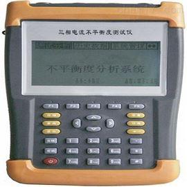 ZRX-16689三相电流不平衡度测试仪