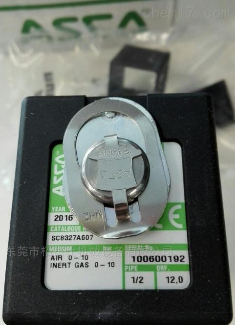中国销售阿斯卡ASCO电磁阀欧州制造波兰生产