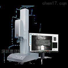 DWTT测量分析仪