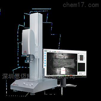 综合断口分析仪