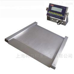 DCS-KL-EX超低3吨电子地磅,医药专用防爆电子秤