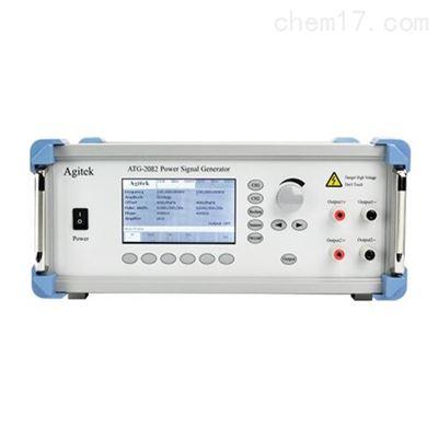 功率信号源ATG-2082