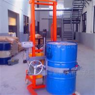ACX塑料油桶搬运秤 电子抱桶秤
