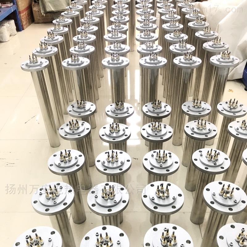 管状电加热器(带防护套) SRY6-2 6KW 220V