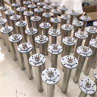 HRY6-6管式电加热器 220VAC 4KW
