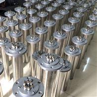 电加热管|SRY6-24KW220V