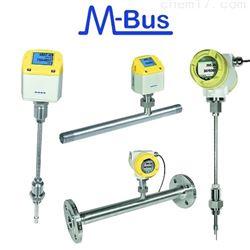 德国CS M-Bus压缩空气和气量表报价
