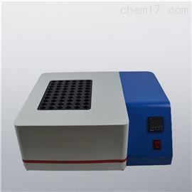 QYSM-36尿碘消解仪使用方法