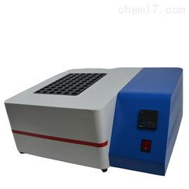 QYSM-36石墨消解仪赶酸仪,预处理设备